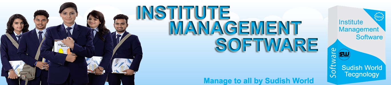 Institute Management Software